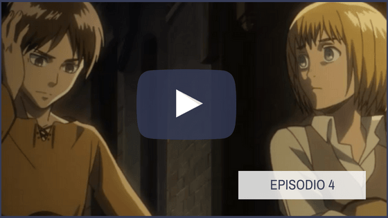 Shingeki no Kyojin Temporada 1 Capitulo 4