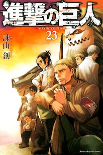shingeki no kyojin volumen 23