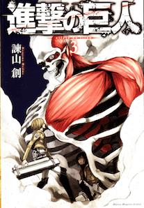 shingeki no kyojin volumen 3