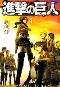 shingeki no kyojin volumen 4